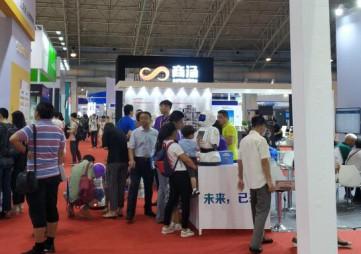 2020年!北京科博会人工智能科技展