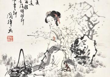 北京天贵仁顺2020春季艺术品拍卖会