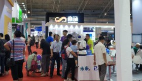 2020年中国北京科博会-23届-招商