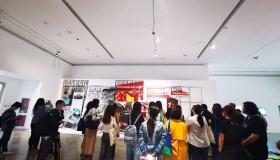 画廊周北京向公众开放 近三十个展览和衍生活动与全新奖项计划