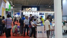 黑科技!2020年中国北京人工智能展览会/科博会