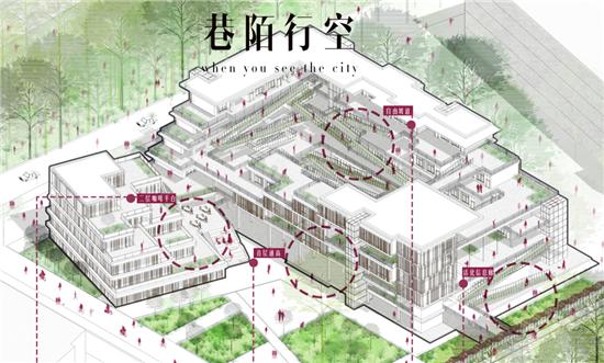 46广州大学建筑系馆设计