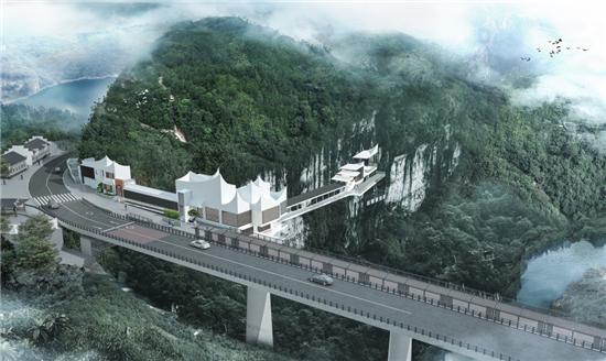 60溪边·鹤舞——放翁入梦岩洞悬崖餐厅