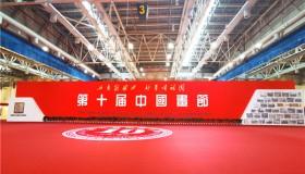 盛世丹青,妙笔纵情 | 第十届中国画节在潍坊鲁台会展中心举行