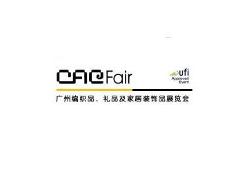 2021中国(广州)编织品、礼品及家居装饰品展览会-秋季展