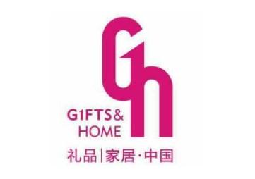 2021第二十九届中国(深圳)国际礼品及家居用品展览会