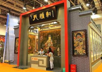 2021中国(宁波)佛事用品博览会