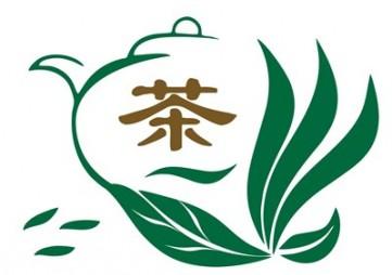 2021第十四届中国国际茶业及茶艺博览会