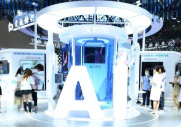 2021上海国际AI教育应用展览会