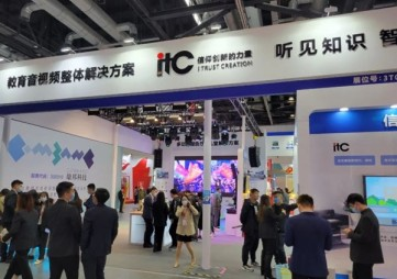2021江苏教育装备博览会