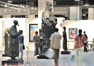 第二十三届西湖艺术博览会