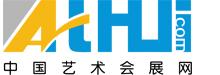 艺术会展网—中国艺术会展行业门户-最新艺术韦德国际娱乐1946动态服务商